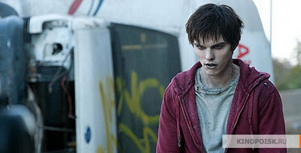 Warm Bodies skip crop