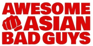 asian guys poster
