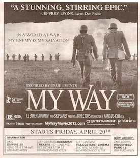 My Way ad