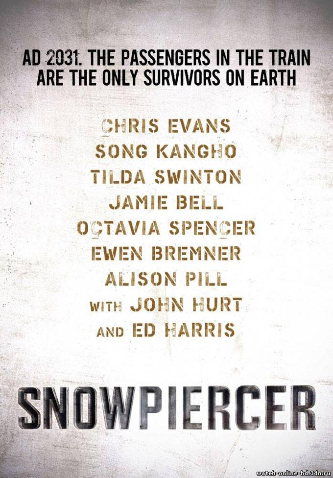 Snow Piercer teaser poster skip