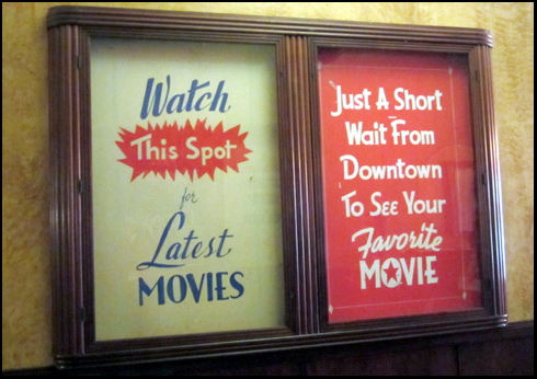 I love these vintage displays at the Palace Theatre, where we have our 35mm screenings.