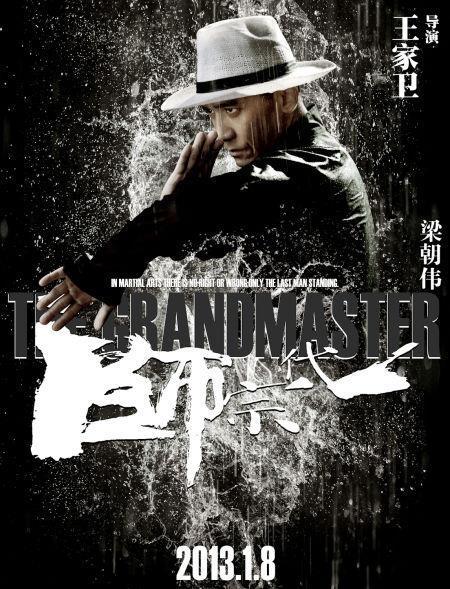 Grandmaster character poster 1
