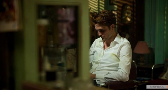 Cosmopolis Robert Pattinson skip crop