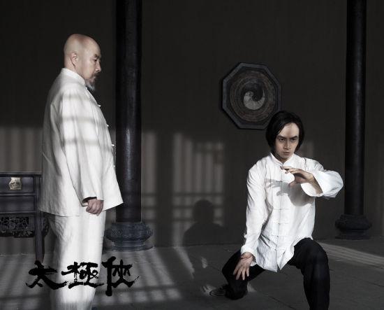 Man Of Tai Chi (skip crop)