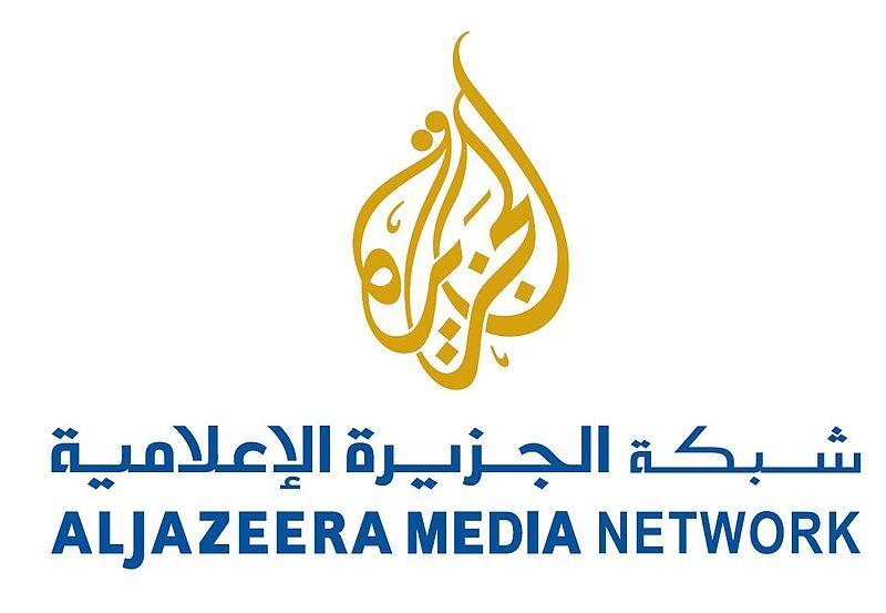 Al Jazeera America has big goals