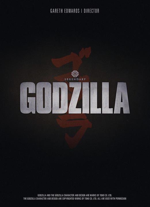 Godzilla Teaser Poster (skip crop)