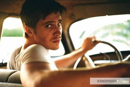 On The Road Garrett Hedlund skip crop