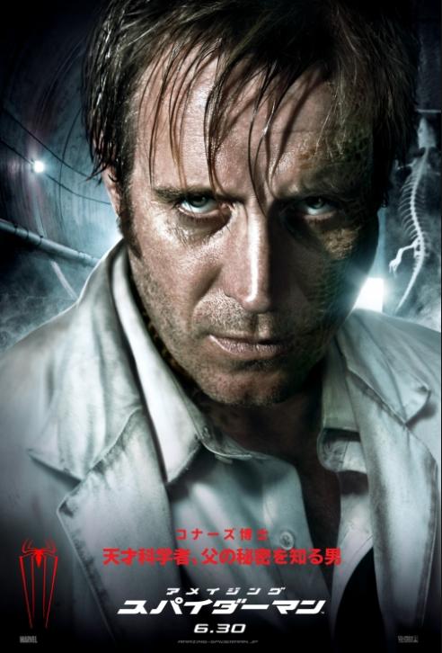 Amazing Spider-Man Rhys Ifans poster skip crop