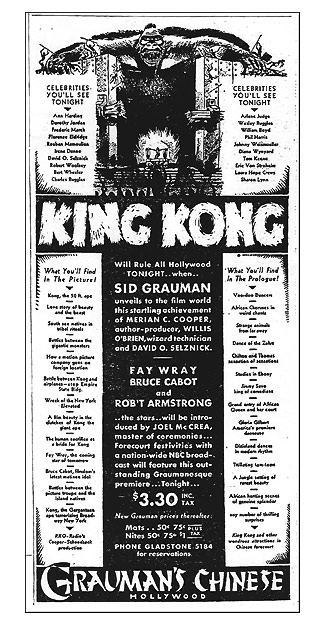 Gaurman's King Kong Advertisement