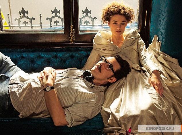 Knightley Anna Karenina