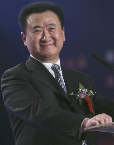 Wang Jianlin of Wanda