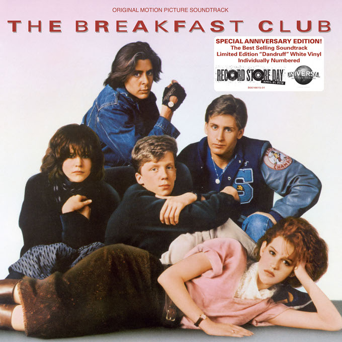 The Breakfast Club LP Artwork