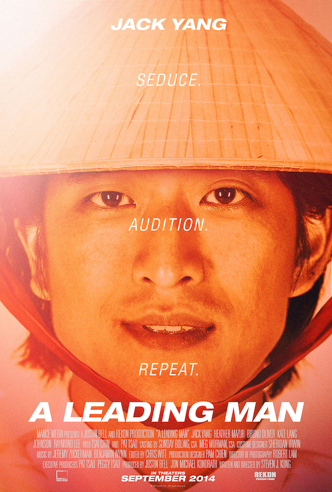 "Exclusive Poster for ""A Leading Man"""