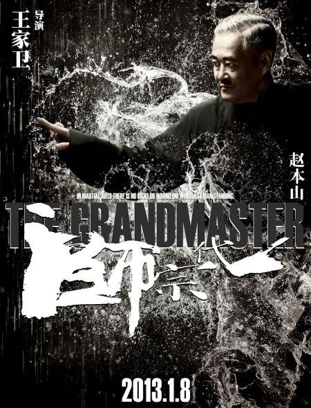 Grandmasters character poster 4