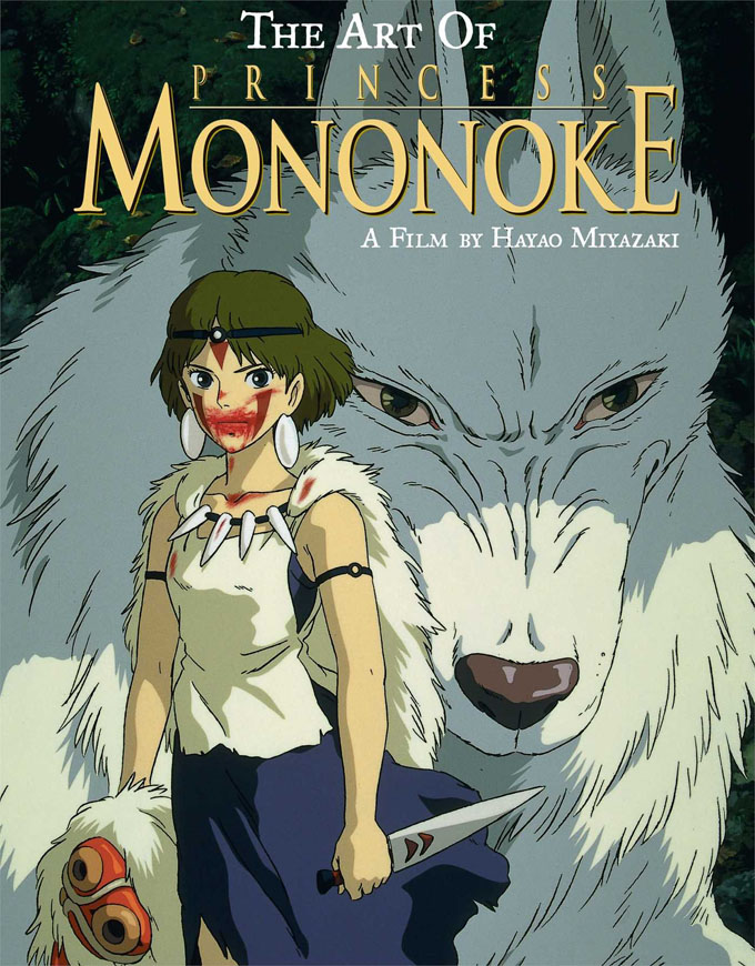 Princess Mononke cover