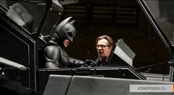 Christian Bale Gary Oldman The Dark Knight Rises skip crop