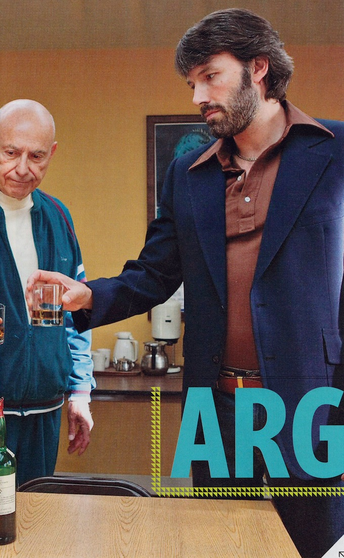Ben Affleck, Argo, skip crop