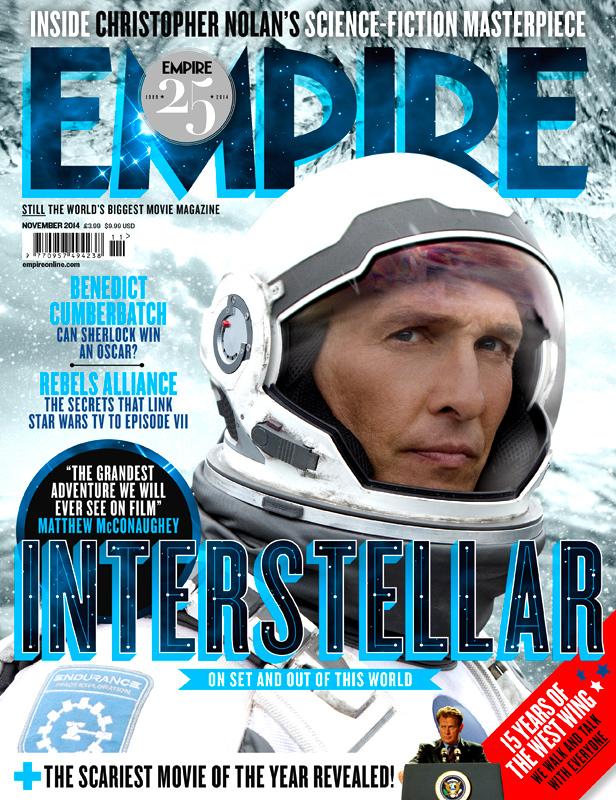 Interstellar (skip crop)
