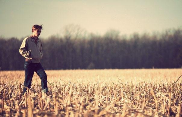 Tar skip crop
