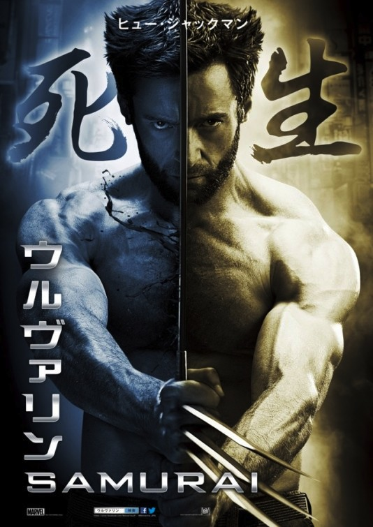 The Wolverine, poster