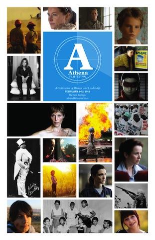 Athena poster large