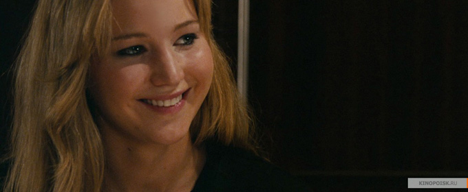 Jennifer Lawrence House At The End Of The Street skip crop
