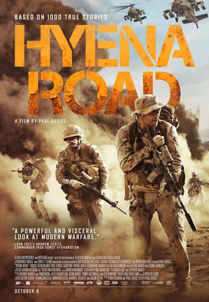"""Hyena road / Пътят """"Хиена"""" (2015)"""