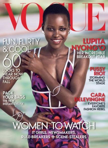 Lupita Nyong'o on Vogue cover (full)