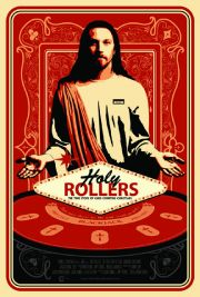 Holly Rollers Poster