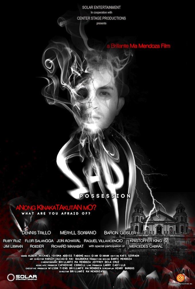 Sapi, Brillante Mendoza, poster