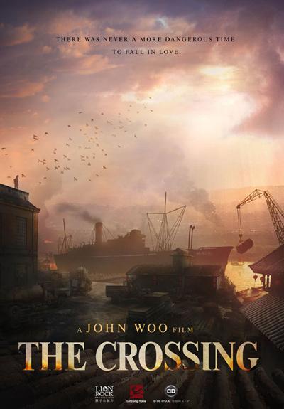"""Teaser poster for John Woo's """"The Crossing"""""""