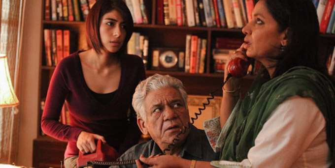 The Reluctant Fundamentalist skip crop