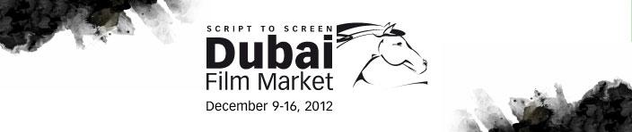 Dubai Film Fest