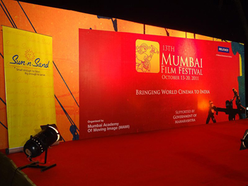 A scene from the Mumbai Film Festival.
